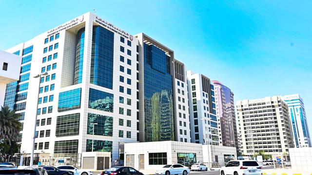 مقر اقتصادية أبوظبي