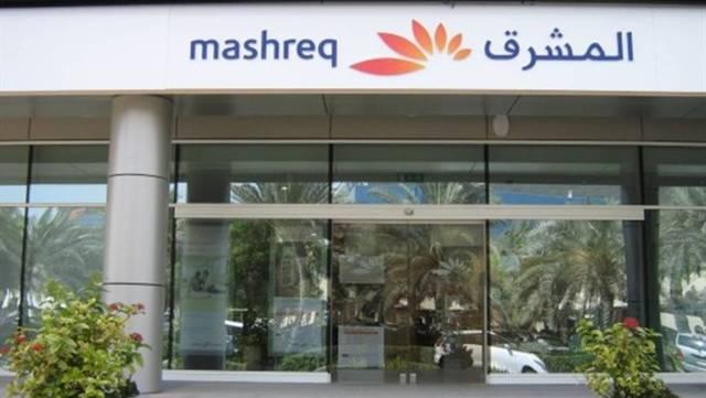 أحد فروع بنك المشرق في دبي