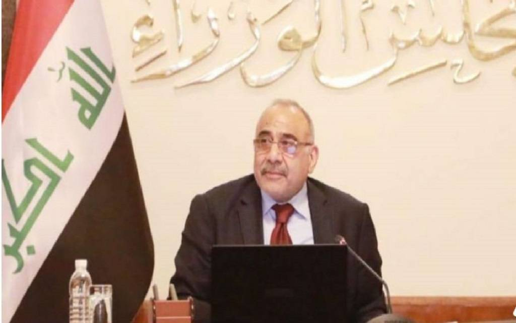 Iraq signs cooperation agreements with China at the end of September 1024