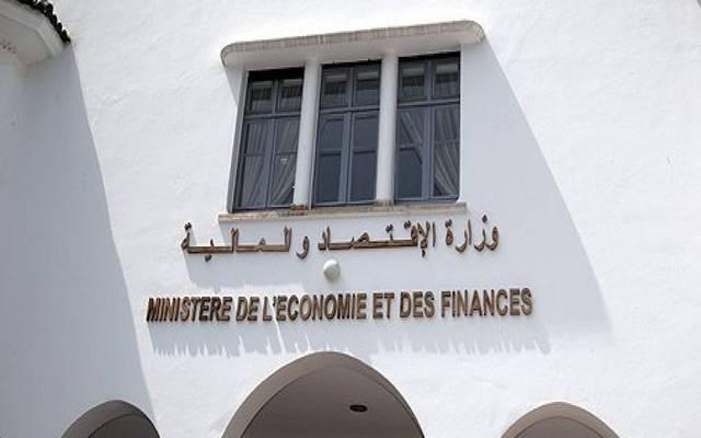 وزارة الاقتصاد والمالية بالمغرب
