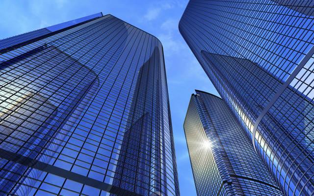 """شركة صينية تشتري عقاراً في """"هونج كونج"""" بـ1.2 مليار دولار"""