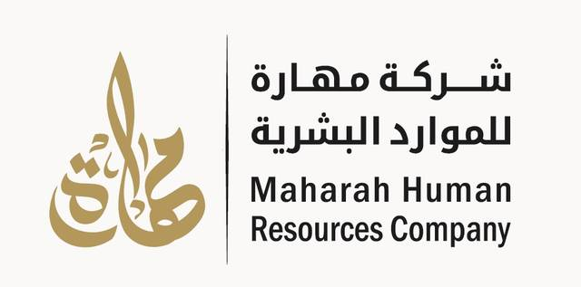 Mahara allocated 90% of the total offering size to institutional investors