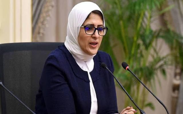 وزيرة الصحة والسكان المصرية الدكتورة هالة زايد - أرشيفية