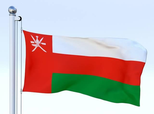 Oman named world's safest country