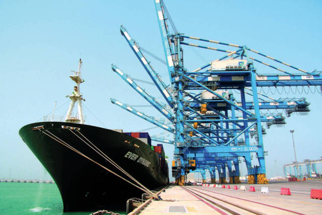 Abu Dhabi Ports has set initial price guidance US dollar bonds