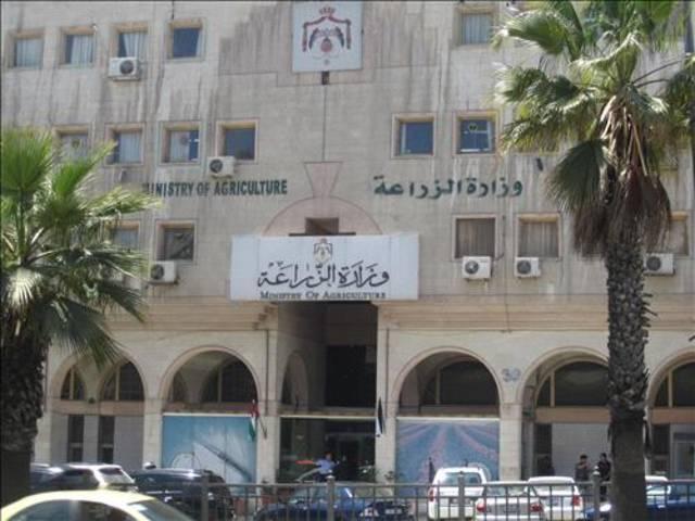 وزارة الزراعة العراقية