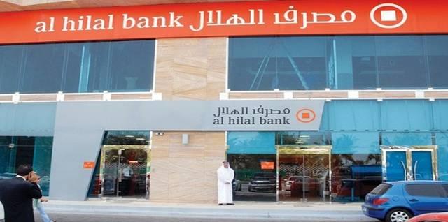 المصرف يتمتع بقاعدة قوية، ومكانة مثالية لنموٍ يتماشى مع الطموحات الاقتصادية لدولة الإمارات