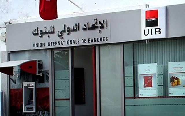 مقر الاتحاد الدولي للبنوك