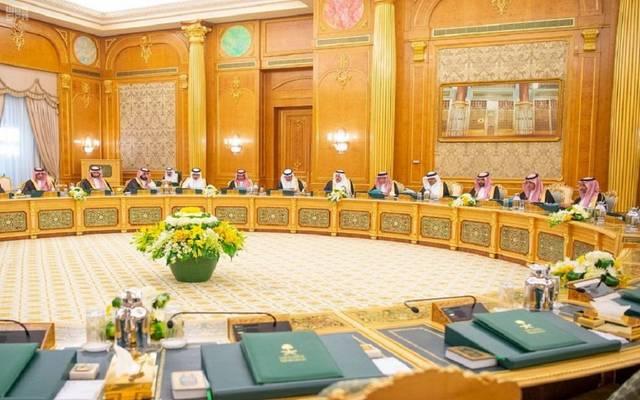 مجلس الوزراء السعودي - أرشيفية