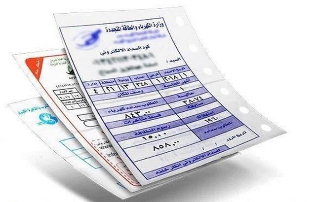 مصر..تعرف على ما يتحمله المواطن والدولة في فاتورة الكهرباء المنزلية