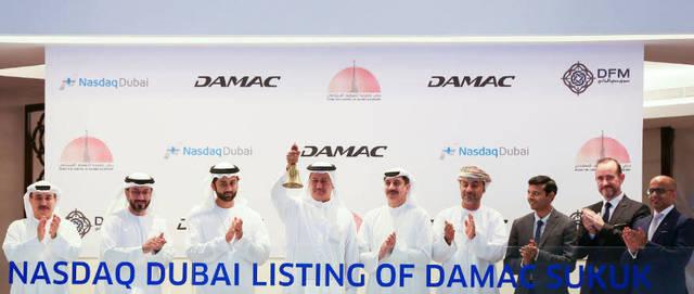 داماك للتنمية تُدرج صكوكاً بـ500 مليون دولار بناسداك دبي