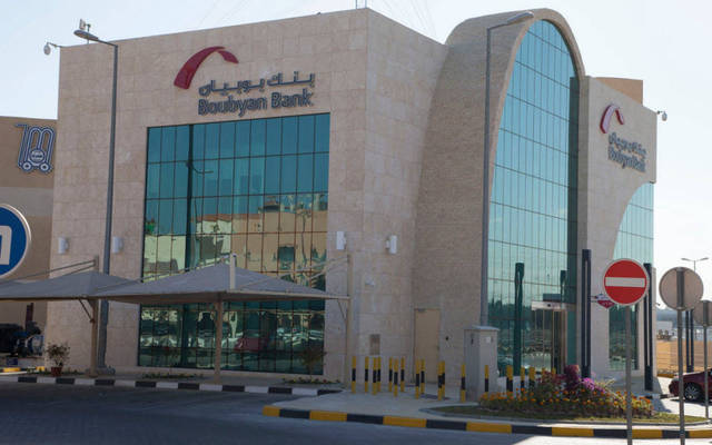 the current capital of Boubyan Bank totals KWD 238.85 million
