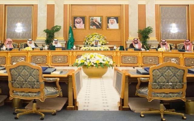 خلال جلسة سابقة لمجلس الوزراء السعودي