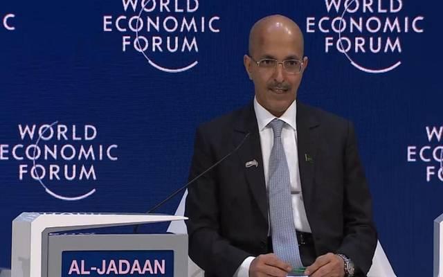 زير المالية السعودي محمد الجدعان خلال كلمة في المنتدى الاقتصادي العالمي في دافوس بسويسرا