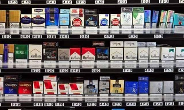 صورة أرشيفية لبعض من أنواع السجائر
