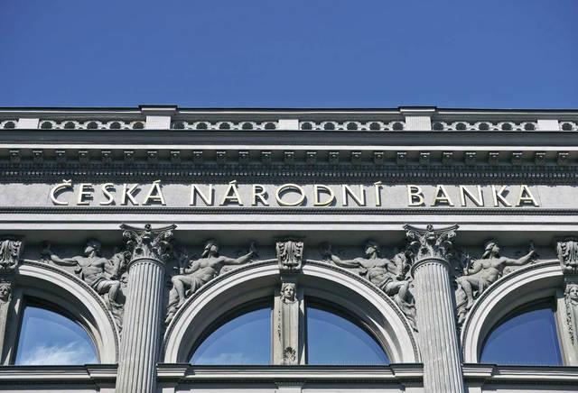 التشيك تدرس رفع معدل الفائدة رغم موجة التيسير النقدي عالمياً