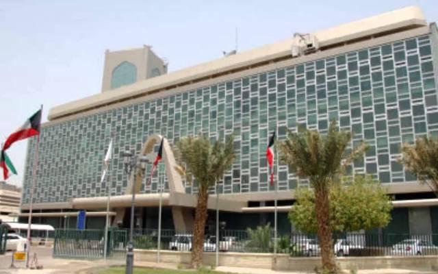 مقر بلدية الكويت