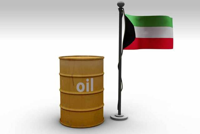 Kuwait's oil output increased by 13,000 bpd year-on-year in March to 2.713 mbpd