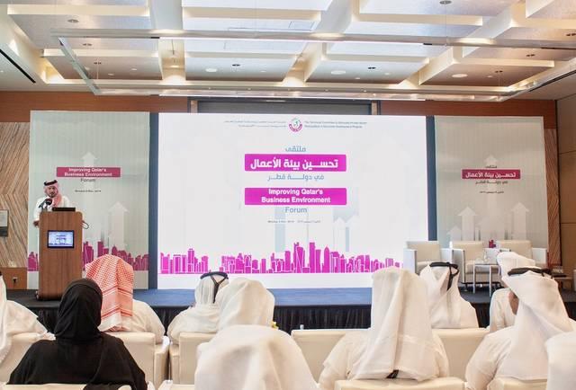 خلال انعقاد ملتقى تحسين بيئة الأعمال القطري