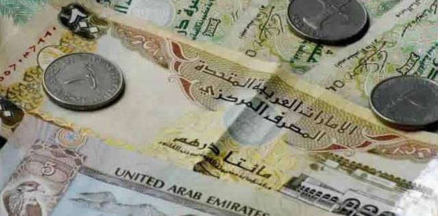 العملة الإماراتية
