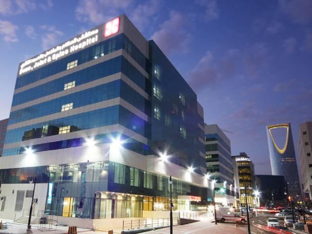 مستشفى تابع لمجموعة الدكتور سليمان الحبيب الطبية