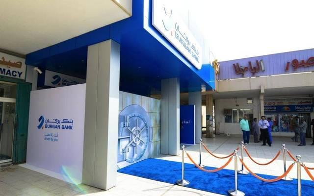 أحد فروع بنك برقان الكويتي