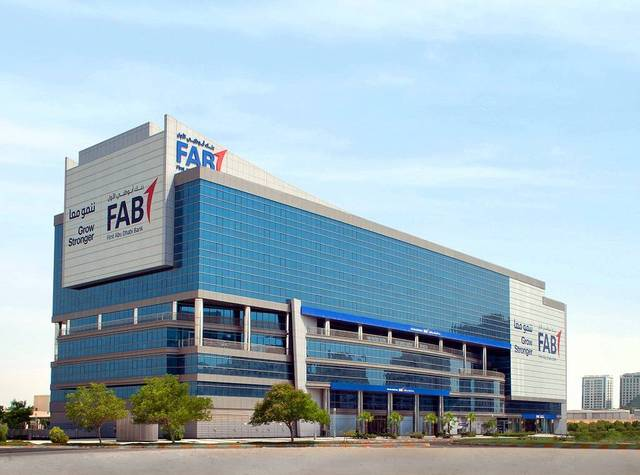 FAB will enable MCD to enhance post-trade solutions