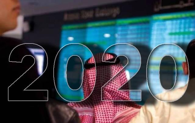 أسهم المالي والخدمات تتراجع بمؤشر عمَّان عام 2020