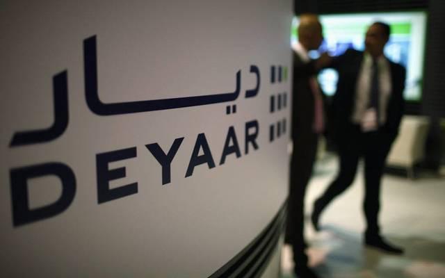 إعلان يحمل شعار شركة ديار للتطوير