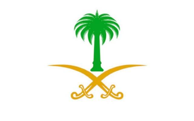 التفاصيل الكاملة لنظام الإقامة المميزة بالسعودية مع بدء تطبيقه اليوم
