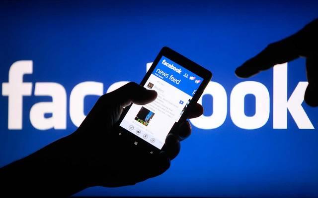 محدث..سهم فيسبوك يتراجع 2% بالختام بعد أزمة توقف خدماته