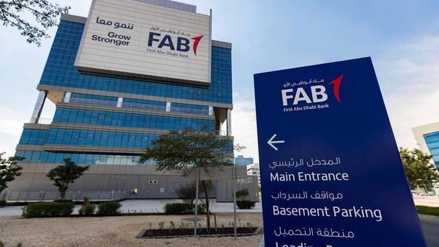 أحد فروع بنك أبو ظبي الأول
