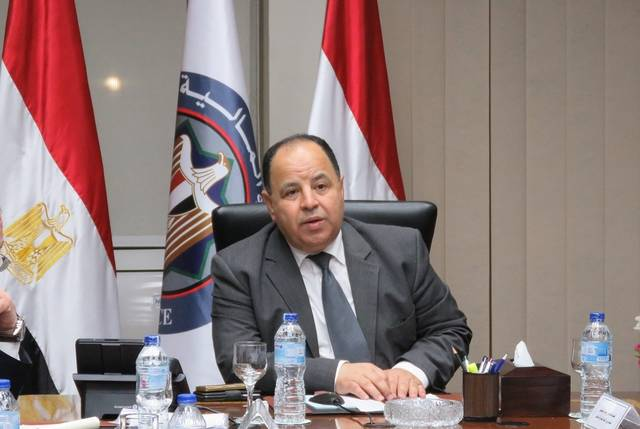 The Egyptian Minister of Finance, Mohamed Maait