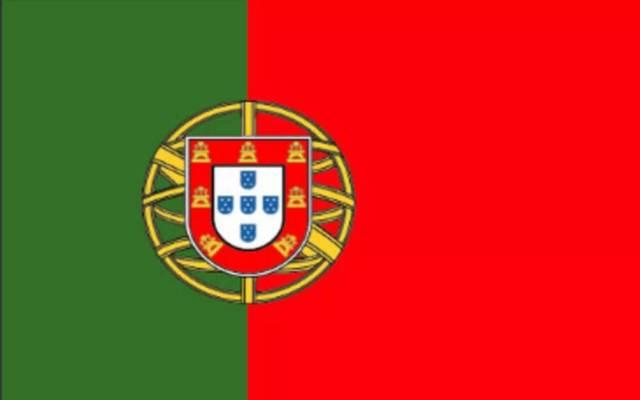 لشبونة سددت 76% من الأموال المستحقة عليها للصندوق والمقدرة بـ26.3 مليار يورو