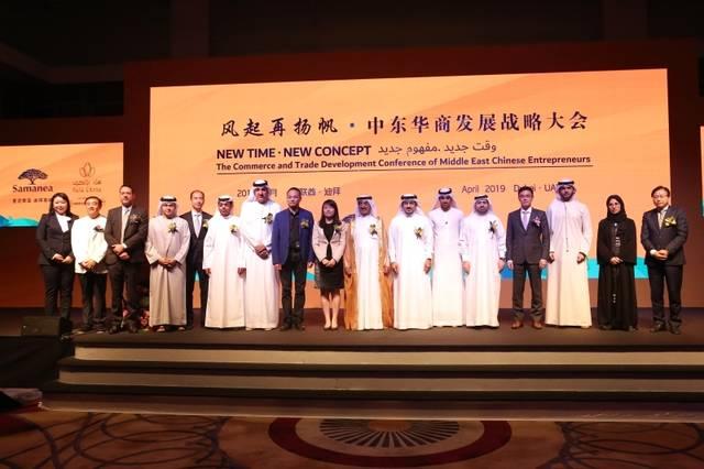 """الحضور خلال توقيع الاتفاقية بين شركة مراس ومجموعة """"سامانيا"""" الصينية، الصورة من المصدر"""
