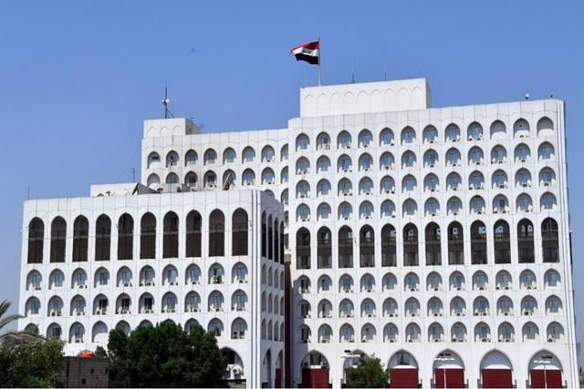 وزارة الخارجية العراقية