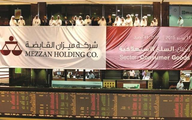 KSPIC will be a subsidiary of Mezzan