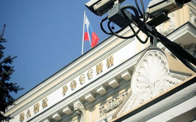 روسيا تخفض معدل الفائدة للمرة الخامسة في 2019