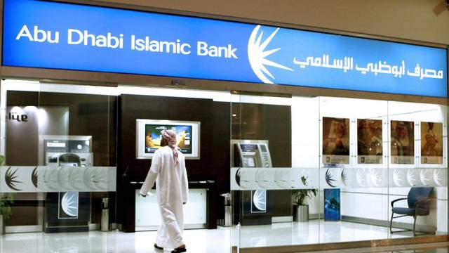 In 2017, the bank launched ADIB Express branches