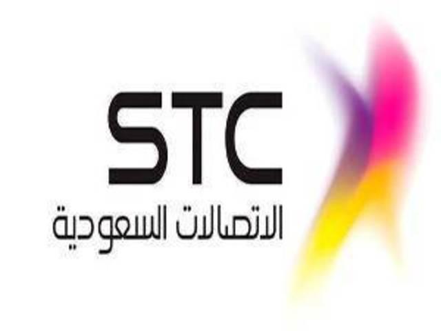 الاتصالات السعودية غدا بداية تغيير رموز المناطق الجغرافية للهاتف الثابت في المملكة معلومات مباشر