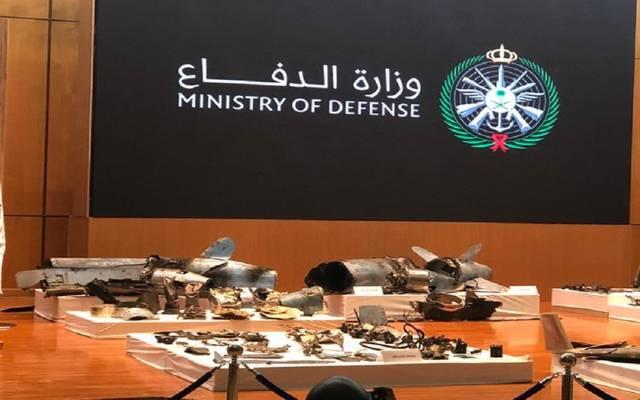جانب من الطائرات المُستخدمة في الهجوم على أرامكو عرضته وزارة الدفاع السعودية بمؤتمر يوم الأربعاء