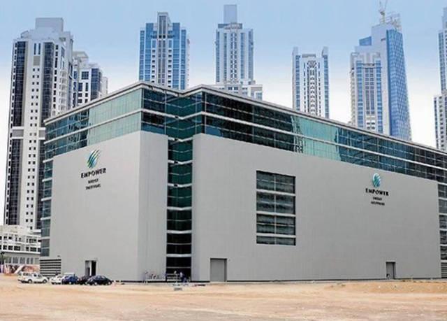 """مؤسسة الإمارات لأنظمة التبريد المركزي """"إمباور"""""""