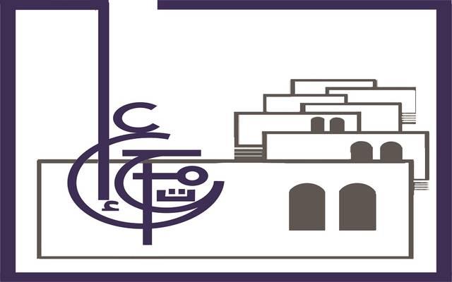 مؤسسة الإسكان والتطوير الحضري في الأردن - لوجو