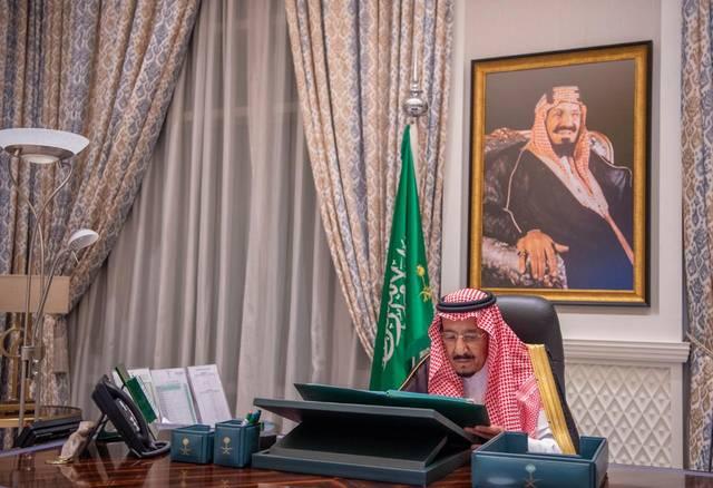 7 قرارات جديدة لمجلس الوزراء السعودي