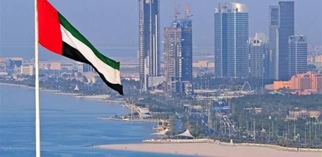 أحد معالم الإمارات