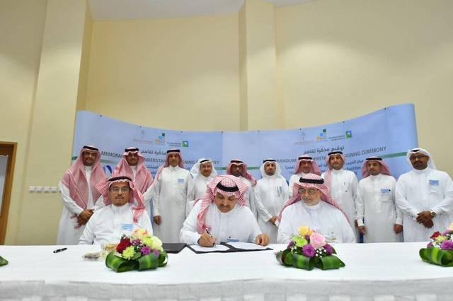 Aramco inks MoU to establish training centre