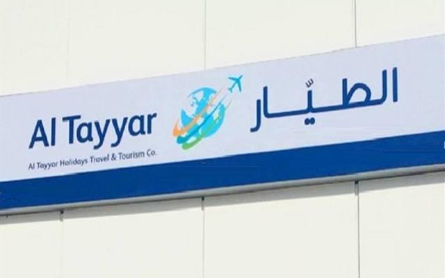 شعار مجموعة الطيار للسفر
