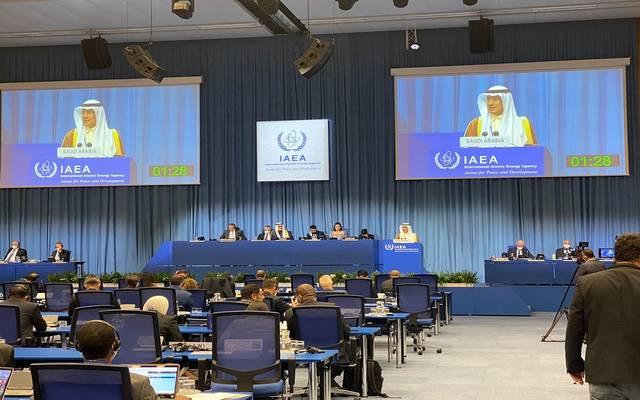 وزير الطاقة السعودي الأمير عبدالعزيز بن سلمان خلال كلمته في مؤتمر الوكالة الدولية للطاقة الذرية