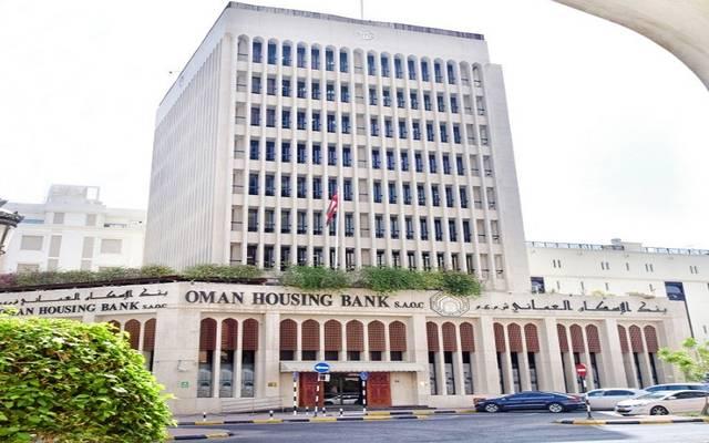 بنك الإسكان العماني