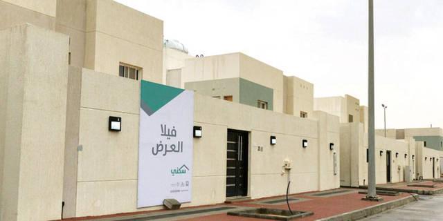 """أحد المشروعات التابعة لبرنامج """"سكني"""" بالسعودية"""